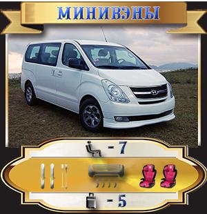 Такси дагомыс Сочи